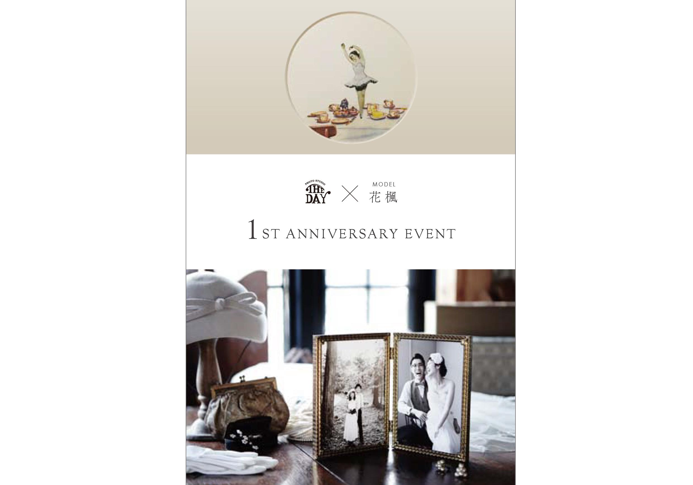 1周年記念イベント the day ×花楓